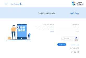 Forus Debt Crowdfunding Platform img3